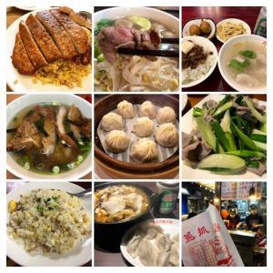 [2020年最新版]永康街のおすすめレストランまとめマップ – 台北在住の僕が普段使いしてる安くて美味しいところ