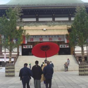 成田山新勝寺の魅力と御利益