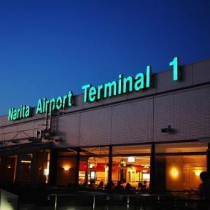 成田空港内のコンビニ案内