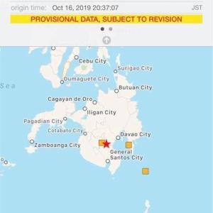 ミンダナオの大地震でパニック