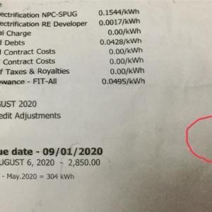 誰も言わない電気代の節約方法@フィリピン