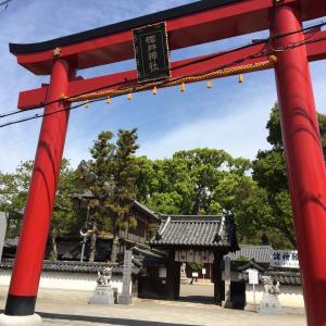関西の嵐の聖地!?櫻井神社は堺にもあった!空には日輪と大きな顔雲!
