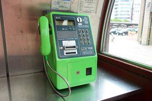 絶滅危惧種…みんなが見つけた「公衆電話」の色んな姿