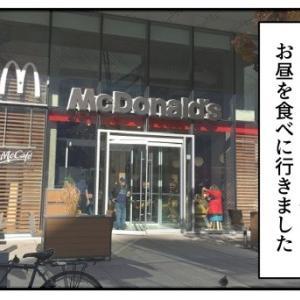 カナダのマクドナルドに仰天、日本のと比較したら衝撃の事実が…