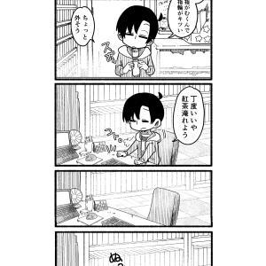 【創作漫画】世界でいちばんパパたちが好き!
