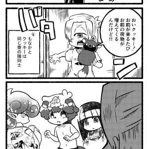 【創作漫画】おばけ学校の日常