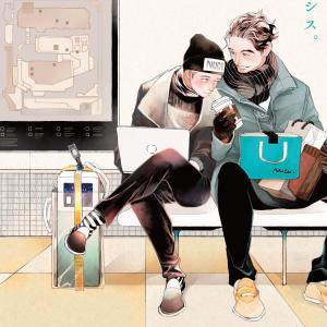 【ノンセクシュアルの恋】初恋、カタルシス。【漫画】