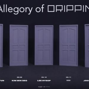 【DRIPPIN】ついにウリムズがデビュー!10月デビューまでのまとめ・非公開メンバーは?