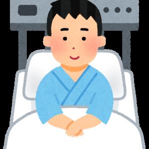 【雑記】優しい笑顔 最終話 闘病編【5日目 後編】
