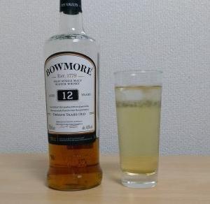 【アイラモルトの女王】ボウモア12年はおいしい?アイラモルト入門に最適なウイスキー【レビュー】