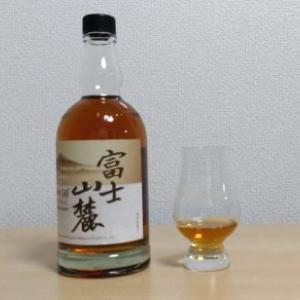 富士山麓はコスパが良く色々な飲み方に合うのでバーボン飲めるならかなりおすすめ【レビュー】