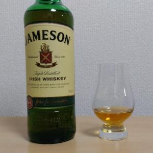 アイリッシュウイスキーの定番「ジェムソン」は癖が少なく飲みやすい【レビュー】