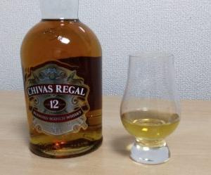シーバスリーガル12年はおいしい?ウイスキー入門にもおすすめの甘くて飲みやすい味!【レビュー】