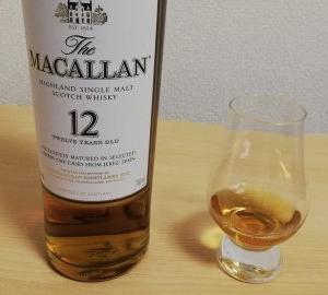 【シングルモルトのロールスロイス】ザ・マッカラン 12年を飲む【おすすめウイスキーレビュー】