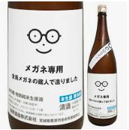 日本酒に関する「10月1日」