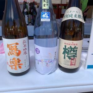 イベント報告:そばと日本酒の博覧会