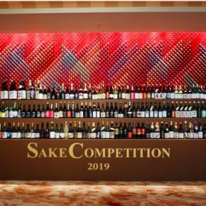 日本酒選びの参考に SAKE COMPETITION  2019