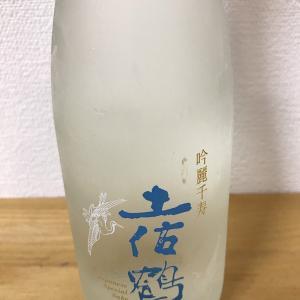 2分でお酒の紹介:吟醸千寿 土佐鶴