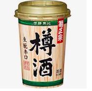 自宅でできる「日本酒をおいしく飲む魔法」①