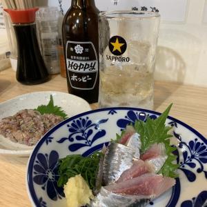 【番外編】神田 いわし料理 かぶき
