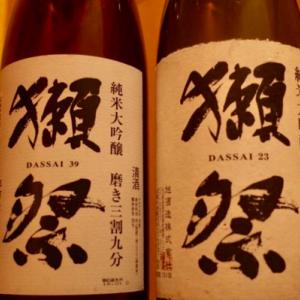 ソフトバンクと日本酒