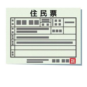 綾瀬市でもはじまる「証明書コンビニ交付」こんなに便利