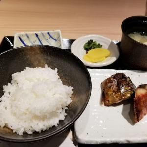 はかた天乃:博多駅周辺で和朝食♪朝7時半から本格和食を食す!
