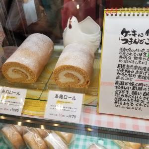つまんでご卵ケーキ工房:こだわり絶品糸島ロールと珈琲で一息♪