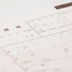 【体験談】結婚で改姓した時のいろんな変更手続きの順番とポイントは?