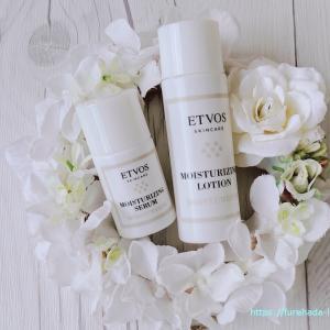 エトヴォス・モイスチャライジングローション&セラムの使用感 40代乾燥肌の口コミ