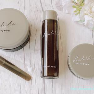 40代乾燥肌にはオイル美容がオススメ!ララヴィ7Days トライアルの使用感レビュー