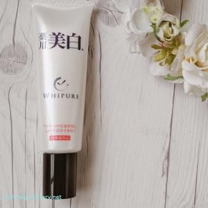 ホワイピュア薬用美白クリームの使い方と10の効果効能 40代乾燥肌の使用感