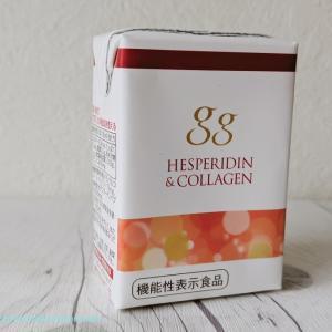 ヘスペリジン&コラーゲンでうるおいハリ肌!特徴と40代乾燥肌の口コミ