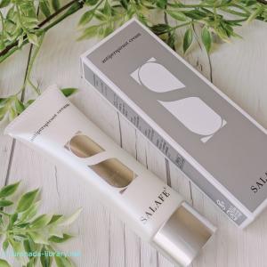 サラフェプラスの効果的な使い方 40代乾燥肌の使用感&口コミ
