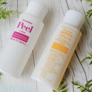 ビューティーモールのグリセリンフリー化粧水は毛穴を引き締める?!40代乾燥肌の使用感