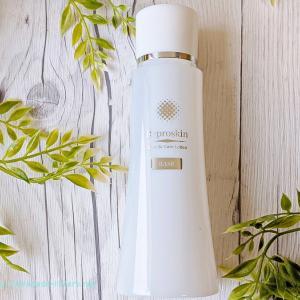 ニキビケアできる化粧水【リプロスキン】40代乾燥肌の口コミ&レビュー 効果や成分も紹介