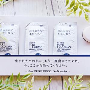 【ニューピュアフコダイン】7日間トライアルセットでハリ肌実感!40代乾燥肌の使用感