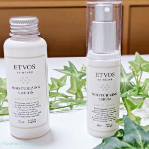 エトヴォスの【1ヶ月集中セラミド体験セット】化粧水と美容液の効果・成分・口コミ・40代乾燥肌の使用感を紹介