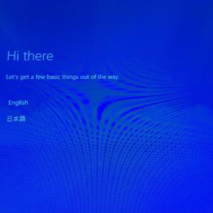 windowsタブレットにOSをクリーンインストール