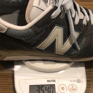 靴はどれくらい重いのか計測してみる