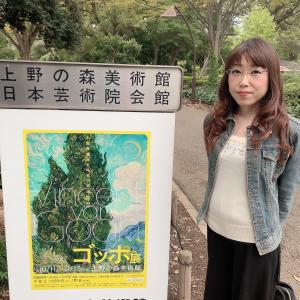 【ゴッホ展〜上野の森美術館】の巻♪