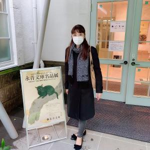 【永青文庫と肥後細川庭園に行く】の巻♪