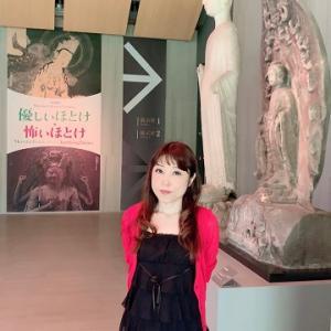 【優しいほとけ、怖いほとけ〜根津美術館】と『ラデュレ』の巻♪