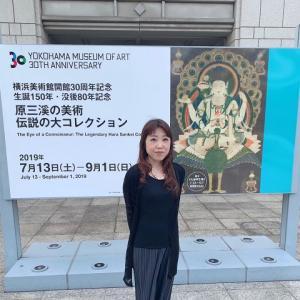 【原三溪の美術】in 横浜美術館と横浜散歩♪
