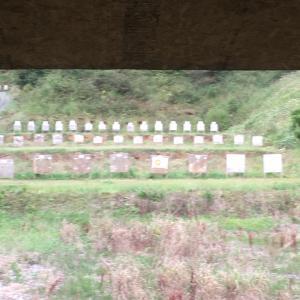 浦臼国際ライフル射撃場