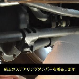ラングラーJKに プロコンプ デュアルステアリングスタビライザー装着です