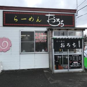 一麺一会。。。すべては最高の一杯のために☆丹誠こめたラーメンおろちのタンメン