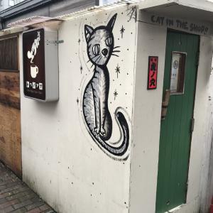 青森屋台村さんふり横丁から珈琲『虎ノ穴』おいとま。桜川某所へ移転予定なので再開を待ってますね~☆
