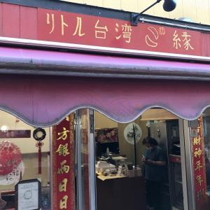 青森にいながら大好きな台湾に行けるんです!パサージュ広場『リトル台湾 ご縁』で日帰り旅行気分♪