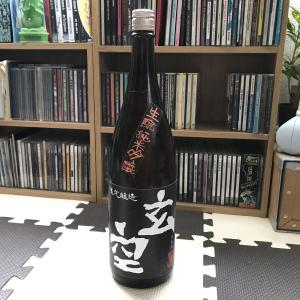 お盆に久しぶりに集合したヒコ一家♪日本酒で再会の酒盛り!八戸酒類の生酛純米吟醸『玄空』